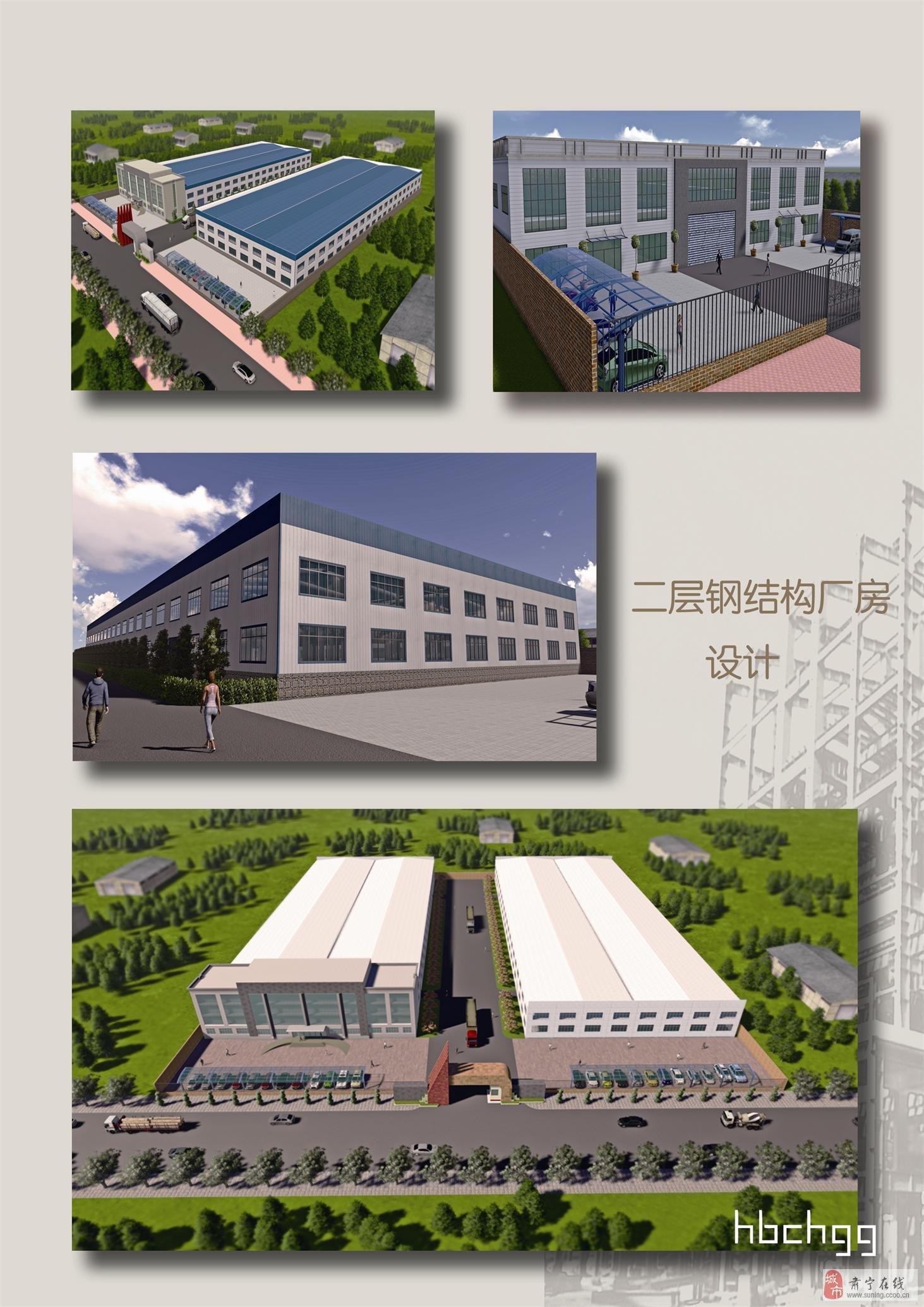 建筑设计 城市规划 钢结构厂房建筑 楼板销售