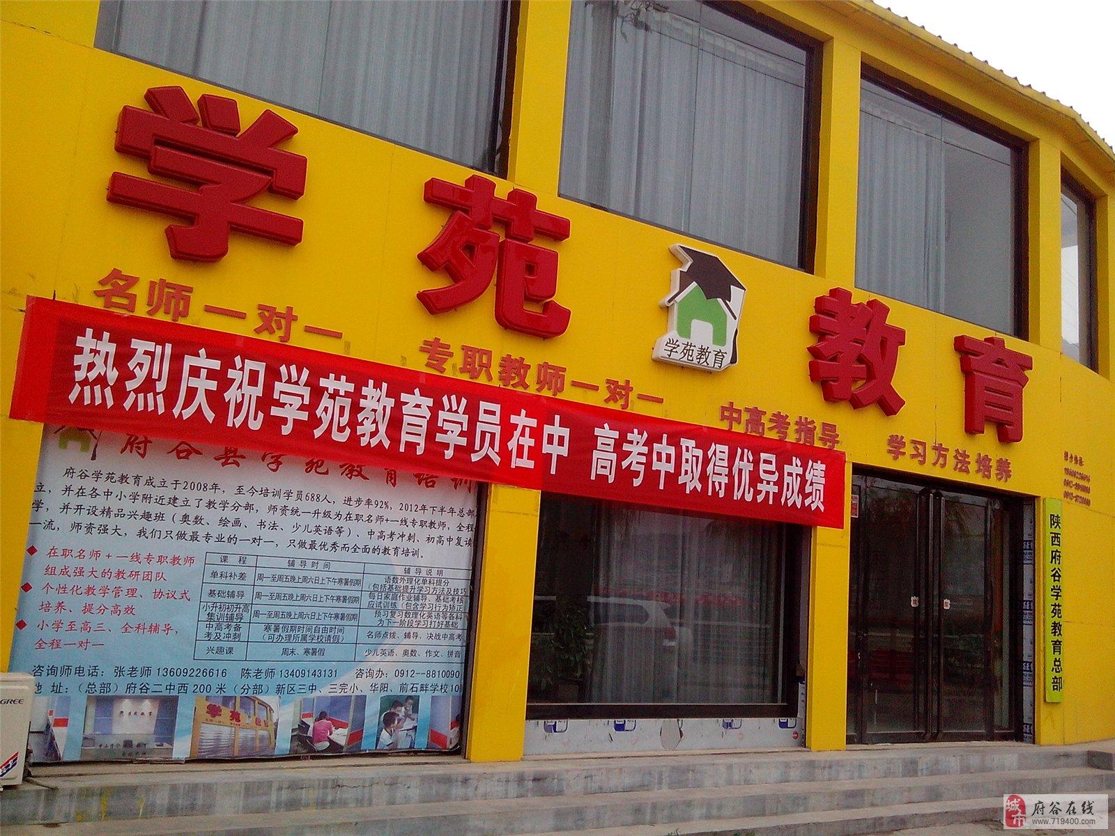 2014府谷县最新新闻_