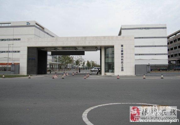 新郑到杭州飞机场