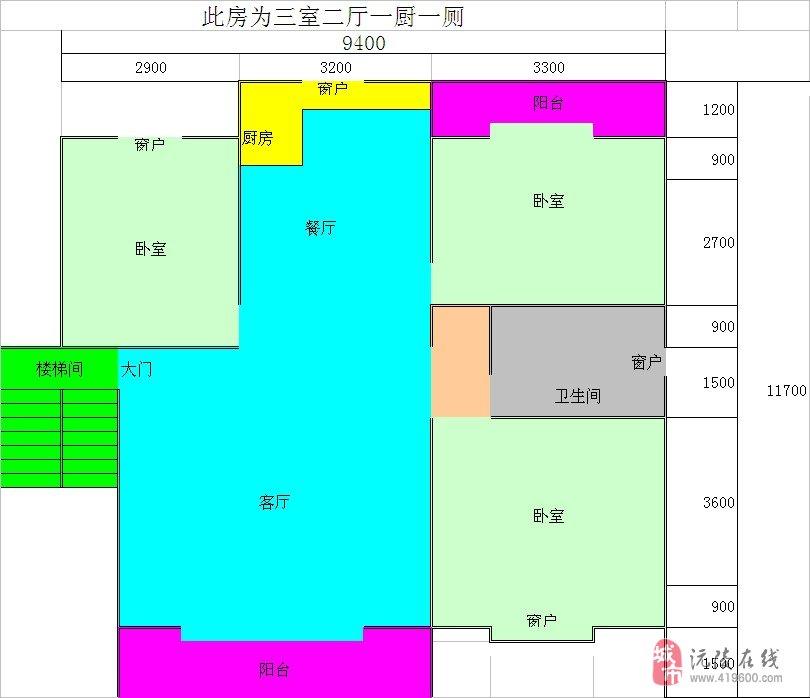 【复式楼房设计图】
