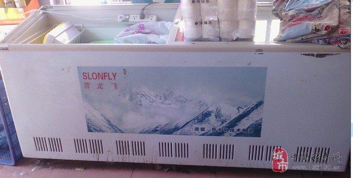 出售八层新冰柜.各种货架价格面议