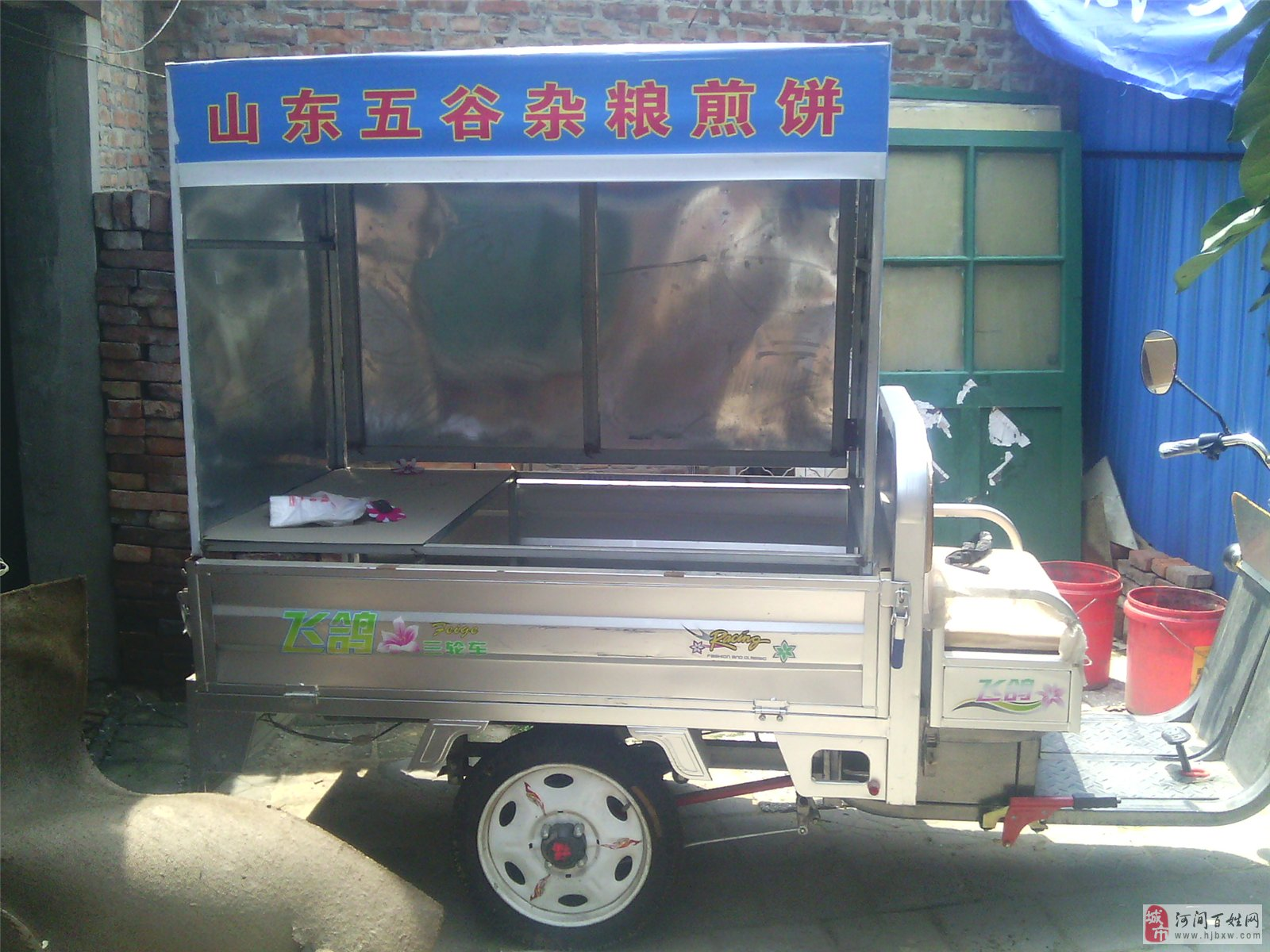 杂粮煎饼小吃车设计图     用户回答1: 煎饼果子和五谷杂粮煎饼