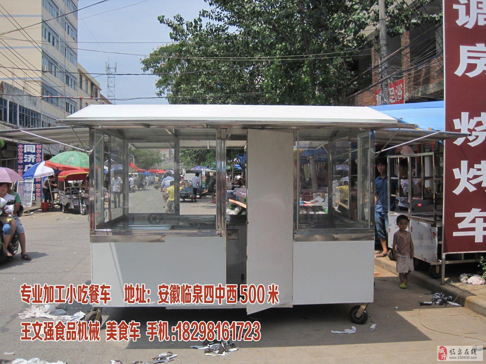 卤菜车设计图片两层