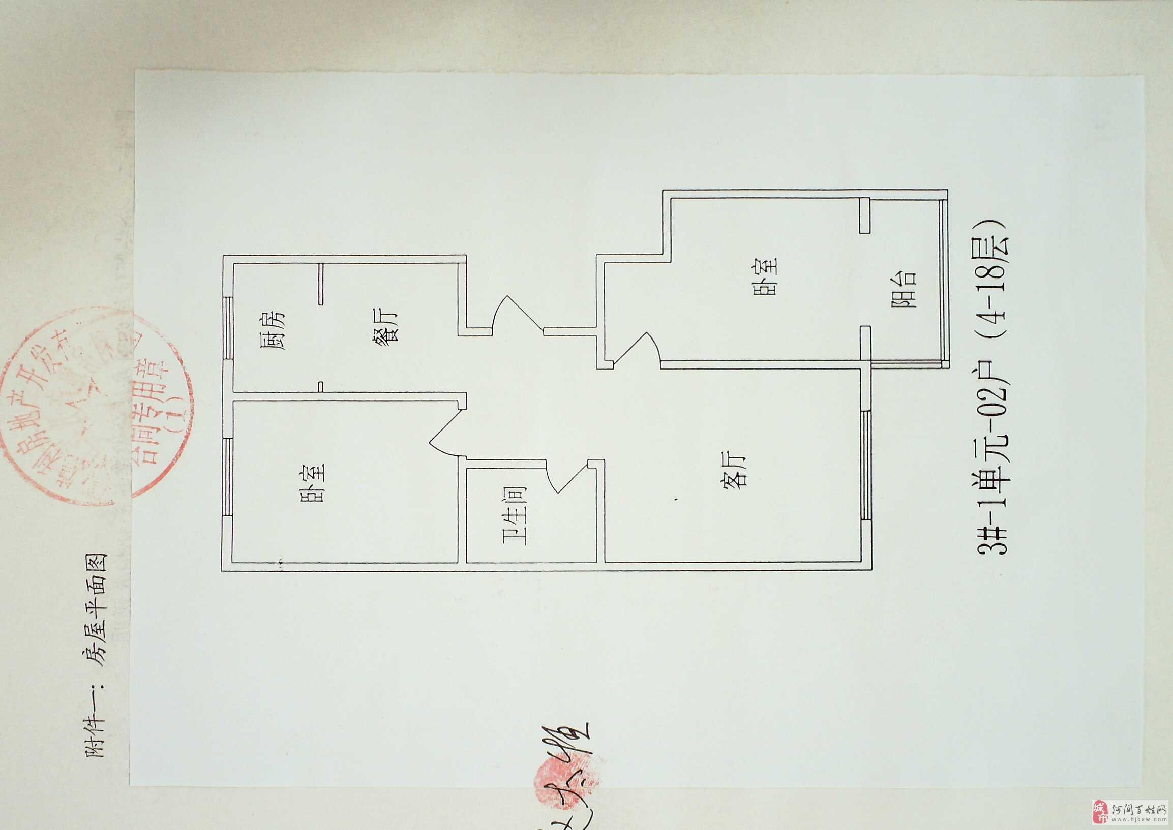 一楼层三间平房设计图展示_设计图分享