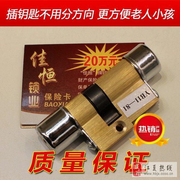 汉阳保险柜开锁公司027-88119119锡纸开锁