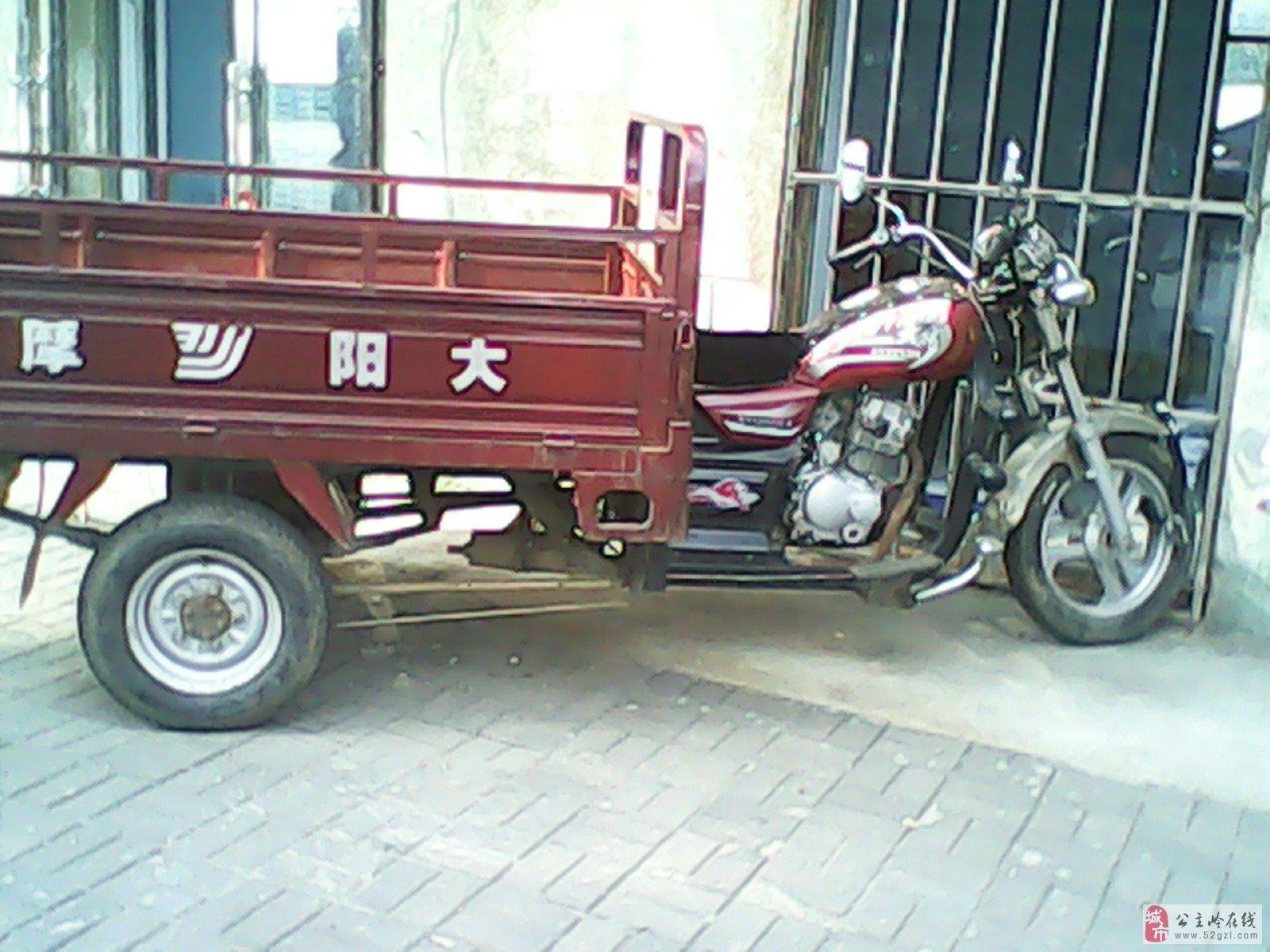 二手大阳三轮摩托车