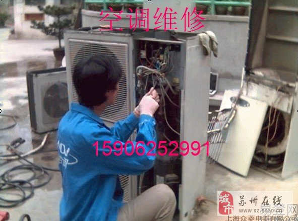 tcl空调5根线怎么接线图解