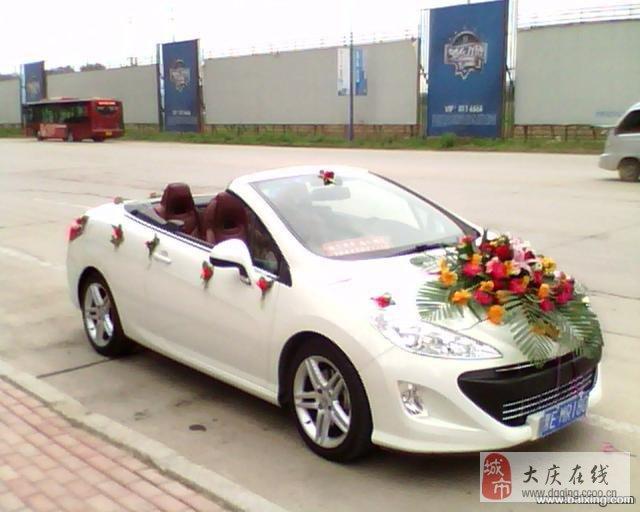 大庆 新款白色敞篷跑车 红色车队9台 特价3000起!