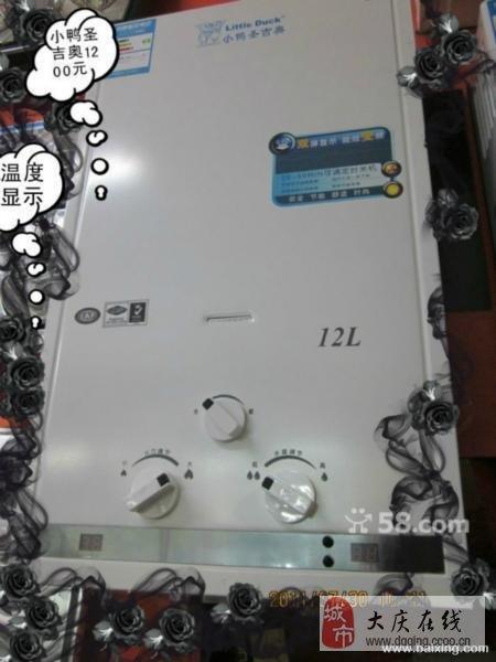 售燃气热水器 混水阀固定维修.窗户把手维修图片