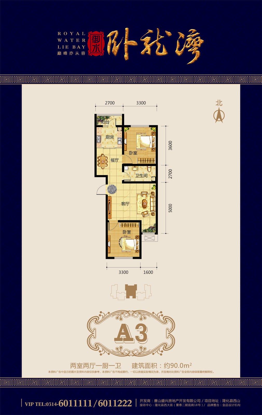 梯形楼房设计图农村展示