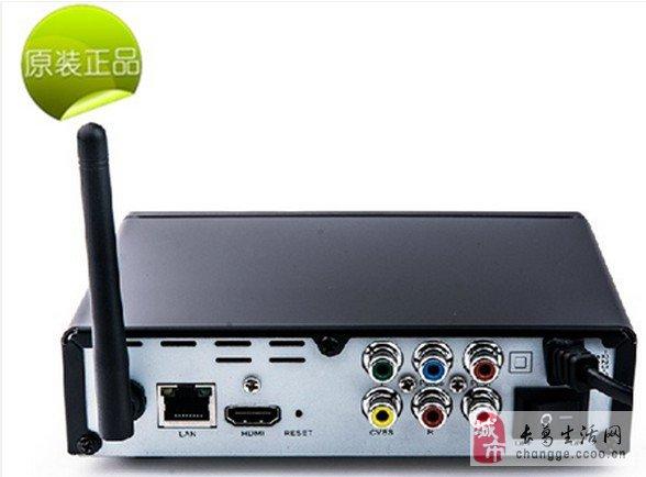 长葛无线路由器三天线无线网络电视机顶盒