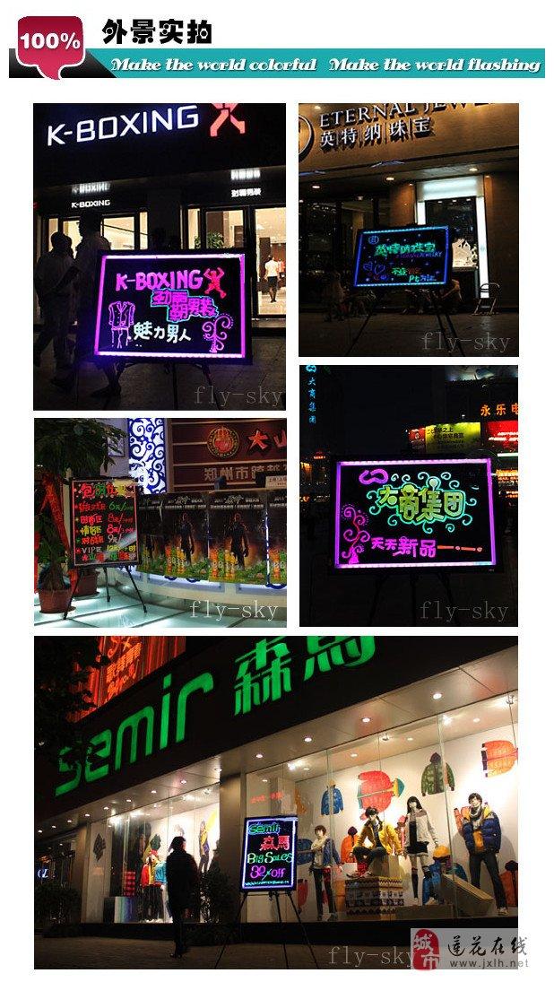 新一代广告电子荧光板让你的店面火起来