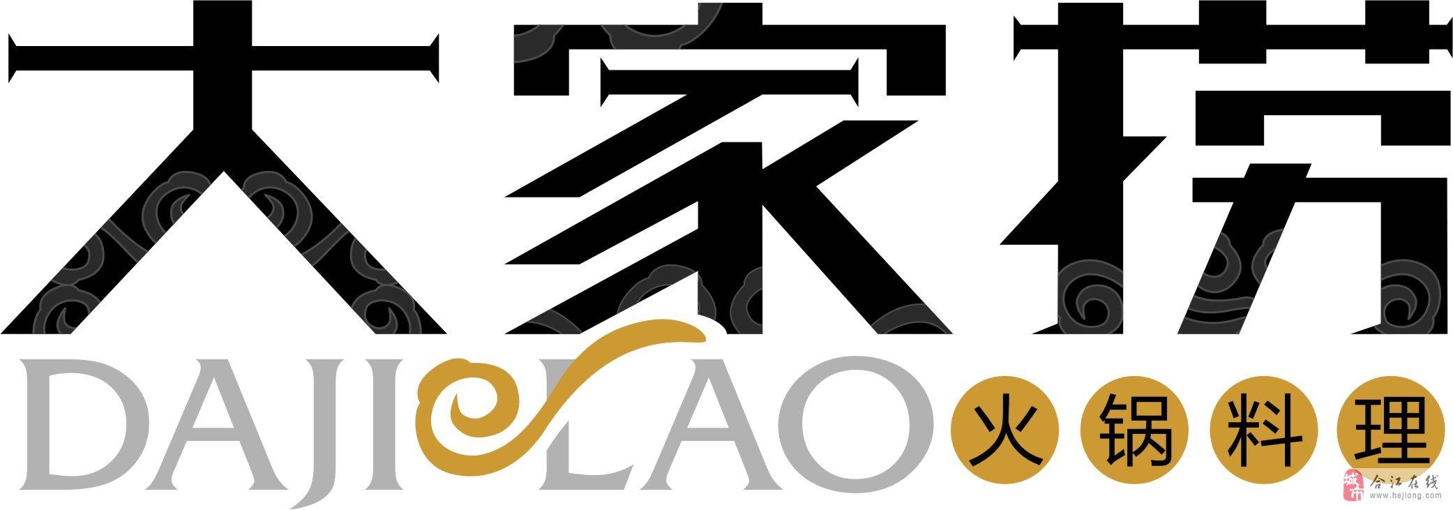 logo 标识 标志 设计 矢量 矢量图 素材 图标 2083_731
