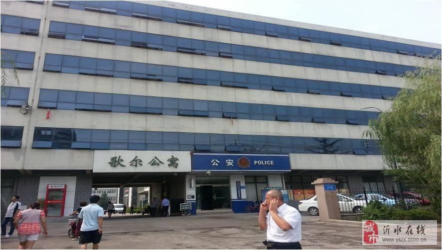 潍坊歌尔电子厂招聘学历要求