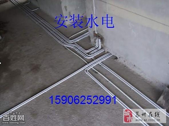 联塑冲水箱安装步骤图
