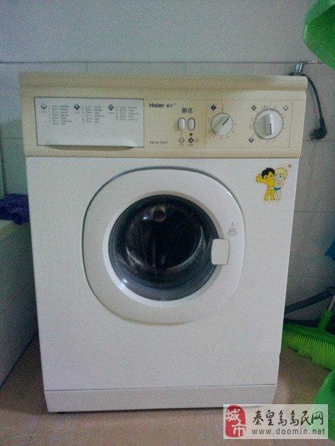 海尔滚桶洗衣机无拆无修便宜卖了一千二出售