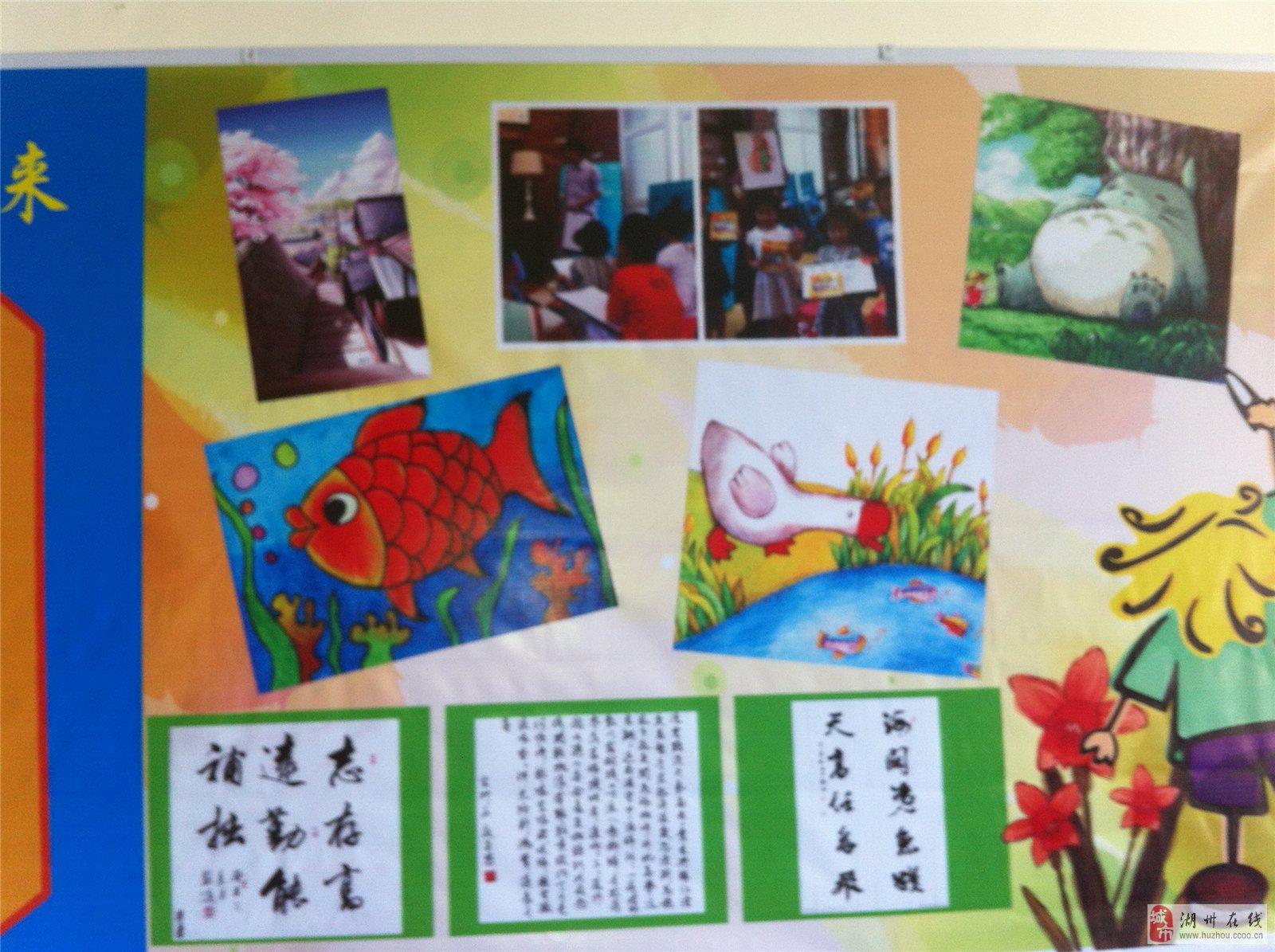 湖州创意儿童画培训 (第一阶段) 一、湖州创意儿童画招生对象:适合儿童: 3岁&#8722&#59;&#59;&#59;&#8722&#59;&#59;&#59;12岁 二、湖州创意儿童画学习效果: 通过少儿美术的学习,儿童不仅获得了基础的美术绘画技能知识,更重要的是,经过少儿美术的的思维训练,儿童养成良好的学习习惯,提升动手制作能力。同时,他们的注意力、模仿力、创造力、形象思维能力等等学习能力也得到大大增强,从而使得儿童在其他知识的学习也变得轻松、容易。儿童身心也在教学过程中得到健康发展,从而达到提高学
