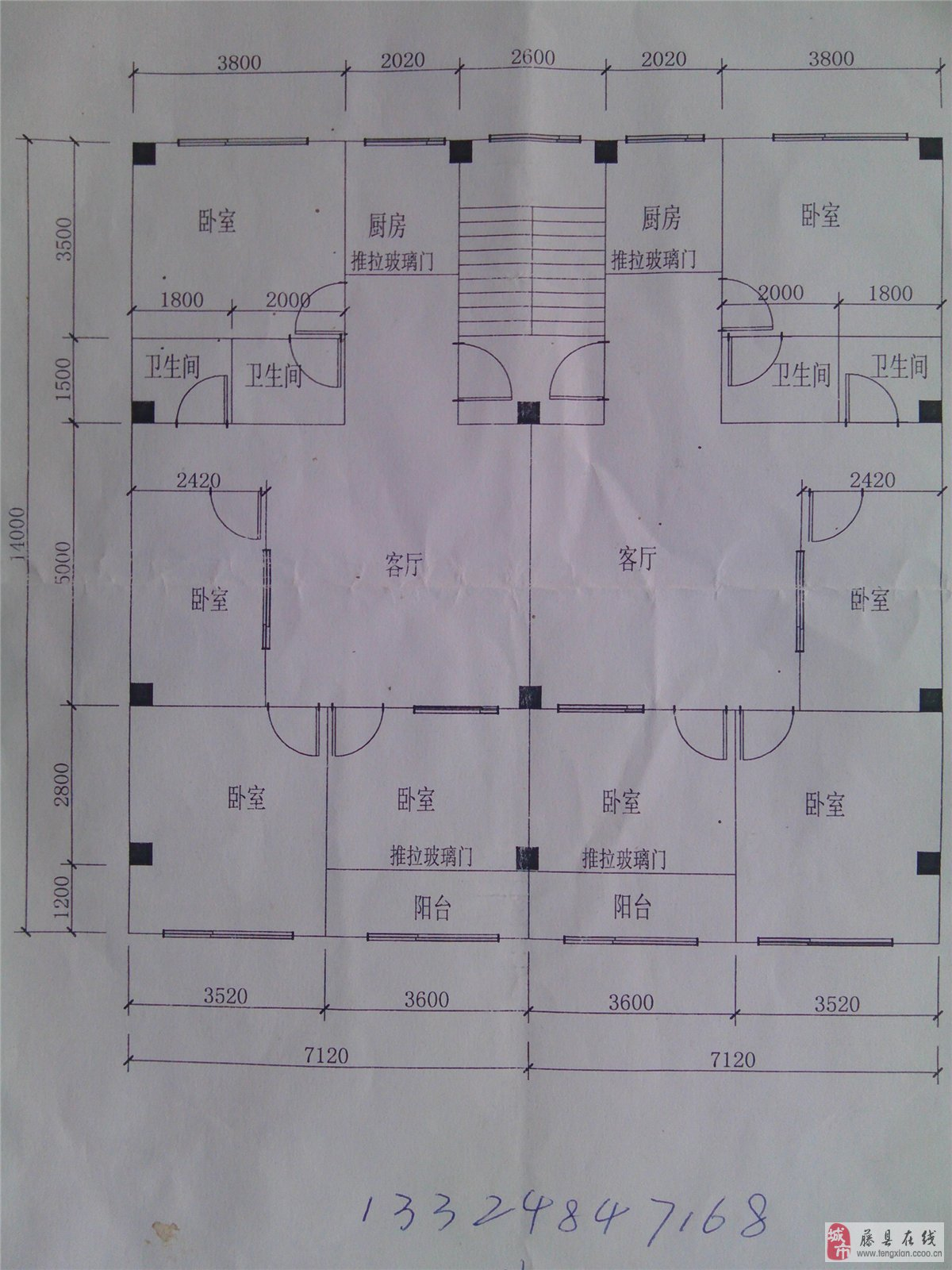 110平方三房一廳一層房屋設計圖