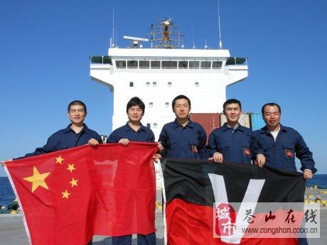 日照远洋运输有限公司招聘海员,厨师.水手机工,海乘_兰陵在线;