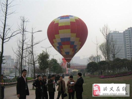 黔西南热气球6161动力伞6161飞艇庆典广告
