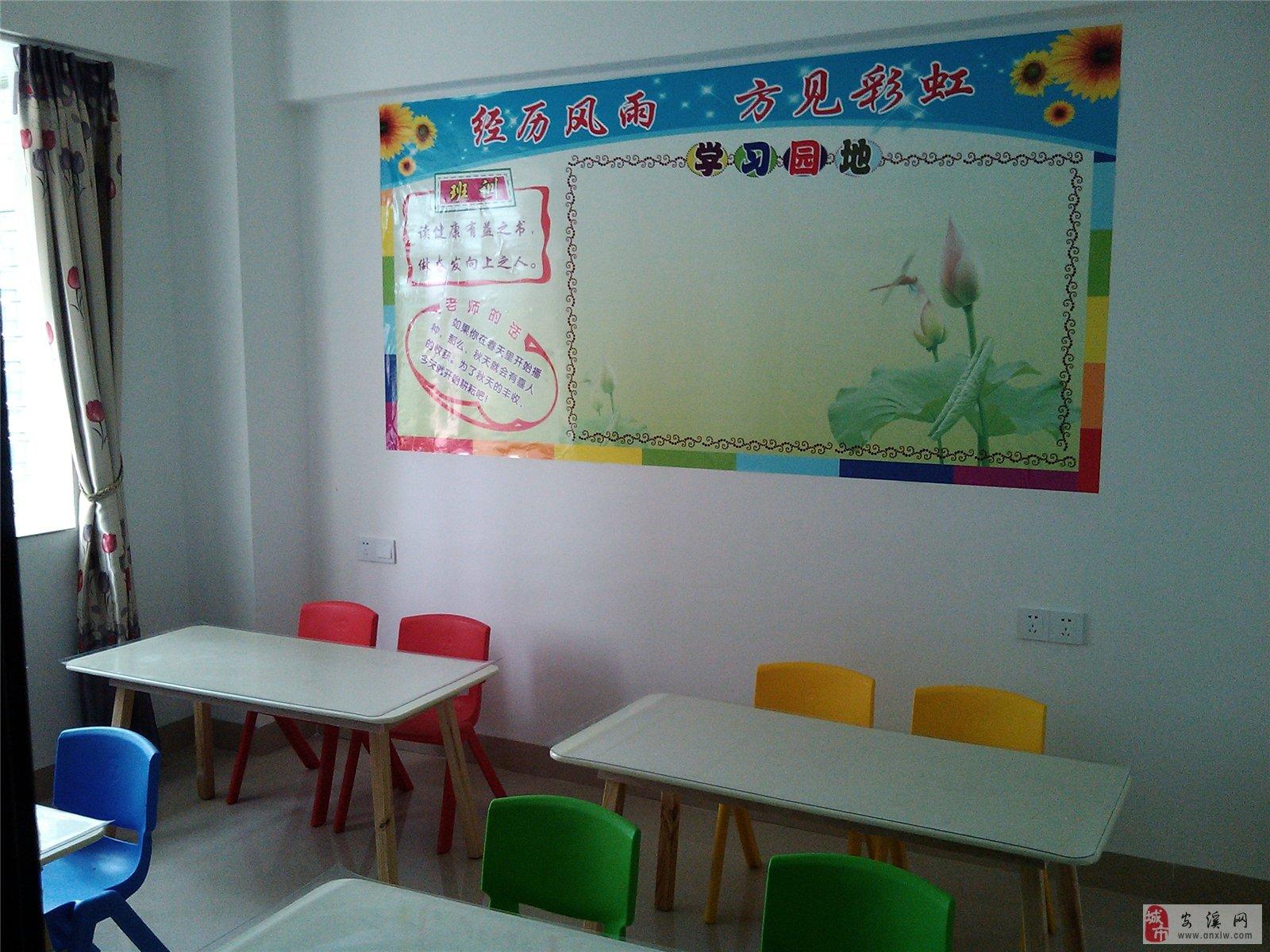 我想办一个小学v小学,需要营业执照么锦城小学图片