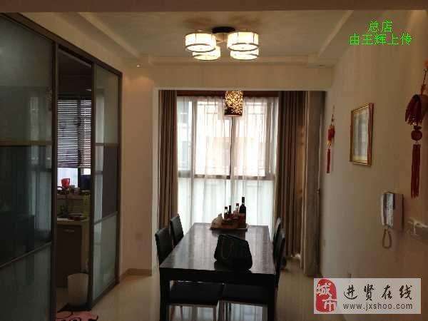 世纪名城豪华装修三室二厅房子出售