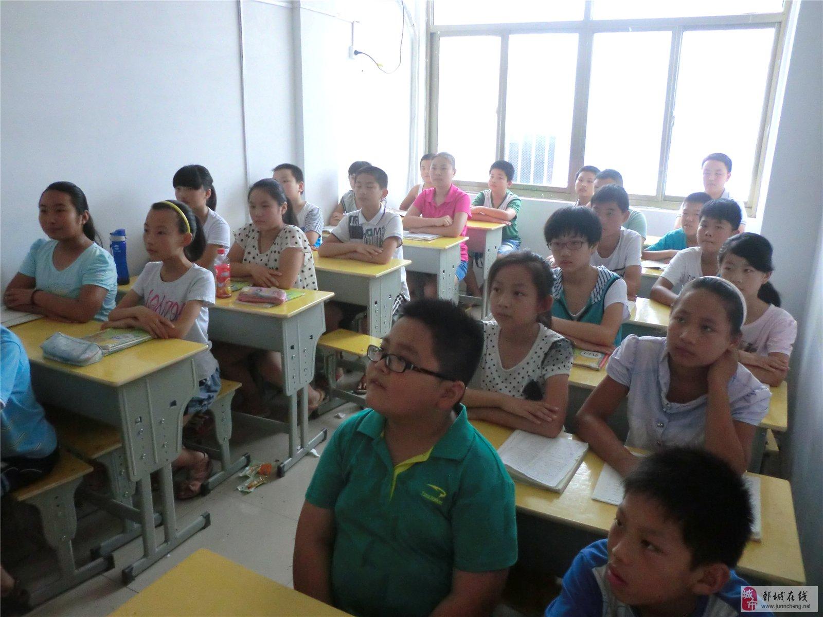 中小学生英语培训班秋季招生