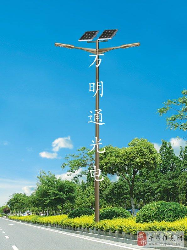太阳能路灯特点 灯杆,灯架为钢件
