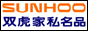 双虎家私盐亭旗舰店,电话:18981121292