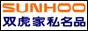 �p虎家私�}亭旗�店,��:18981121292