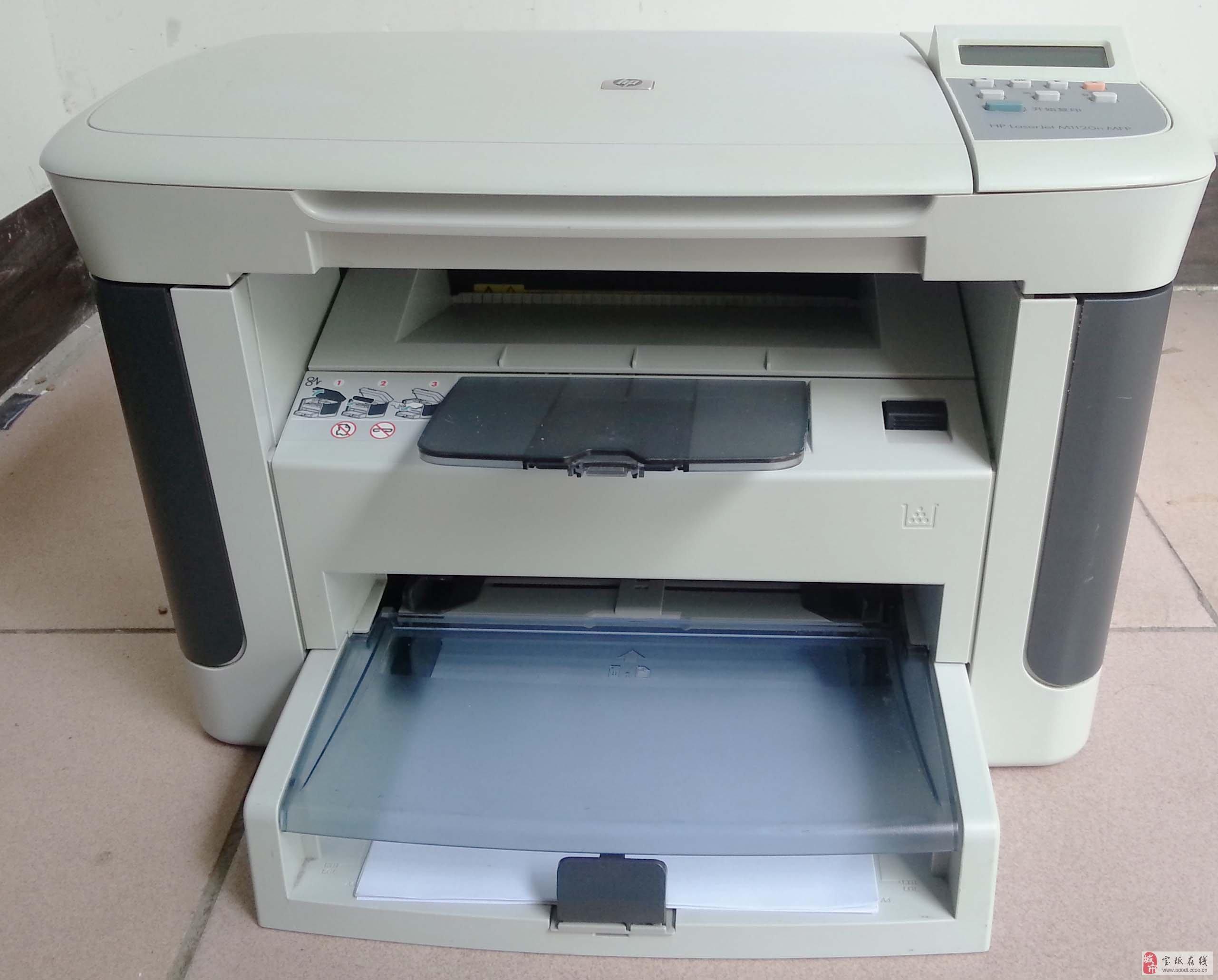 惠普1216一体机扫描_hp打印扫描复印一体机怎么扫描驱动-惠普LaserJetPorMFPM126nw打印扫描 ...