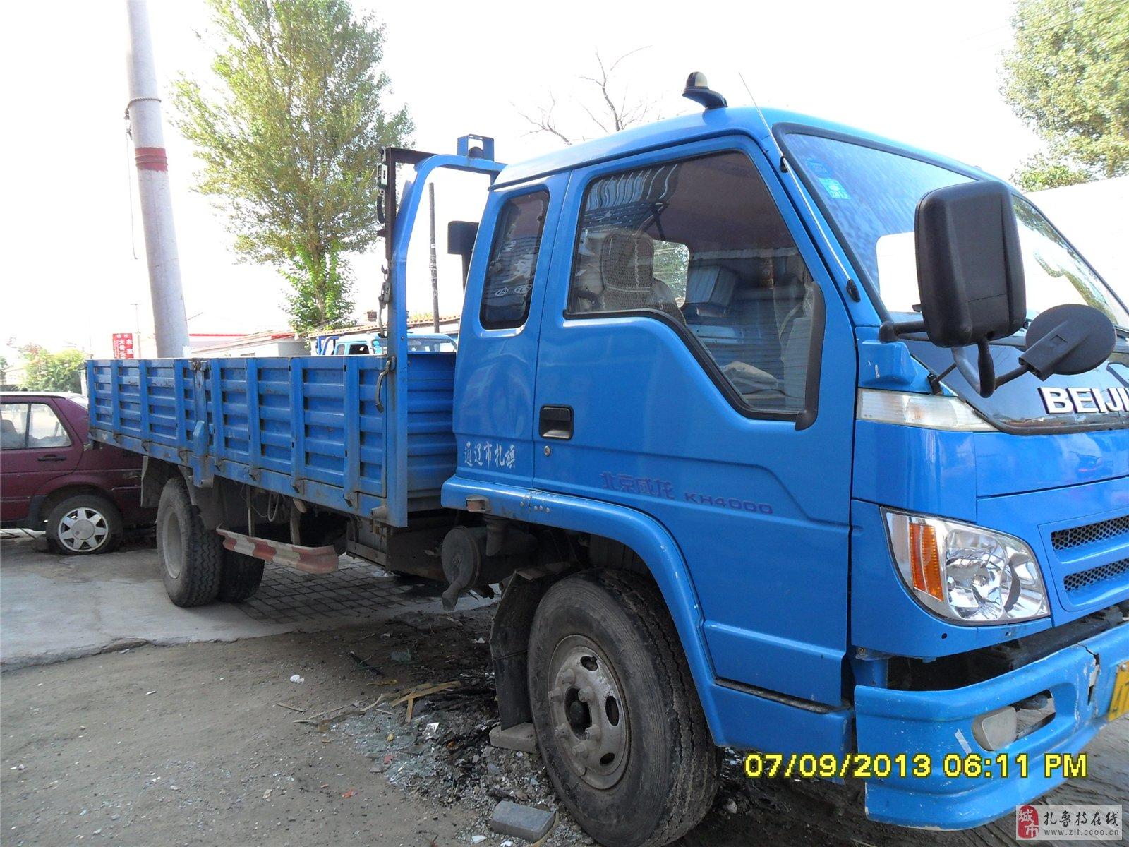 箱货车蓝色矢量图