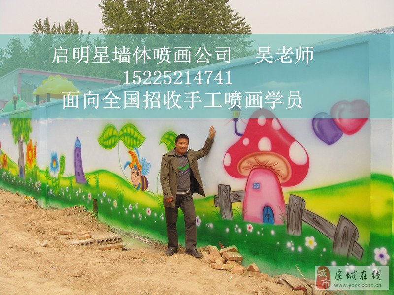 学文化墙喷绘制;新农村建设宣传栏喷绘制作