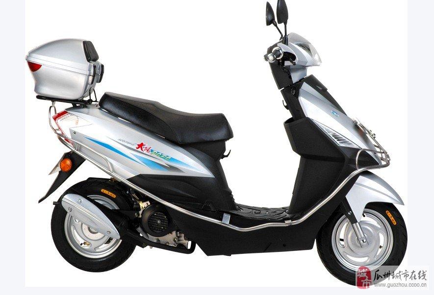 低价出售大阳摩托1台