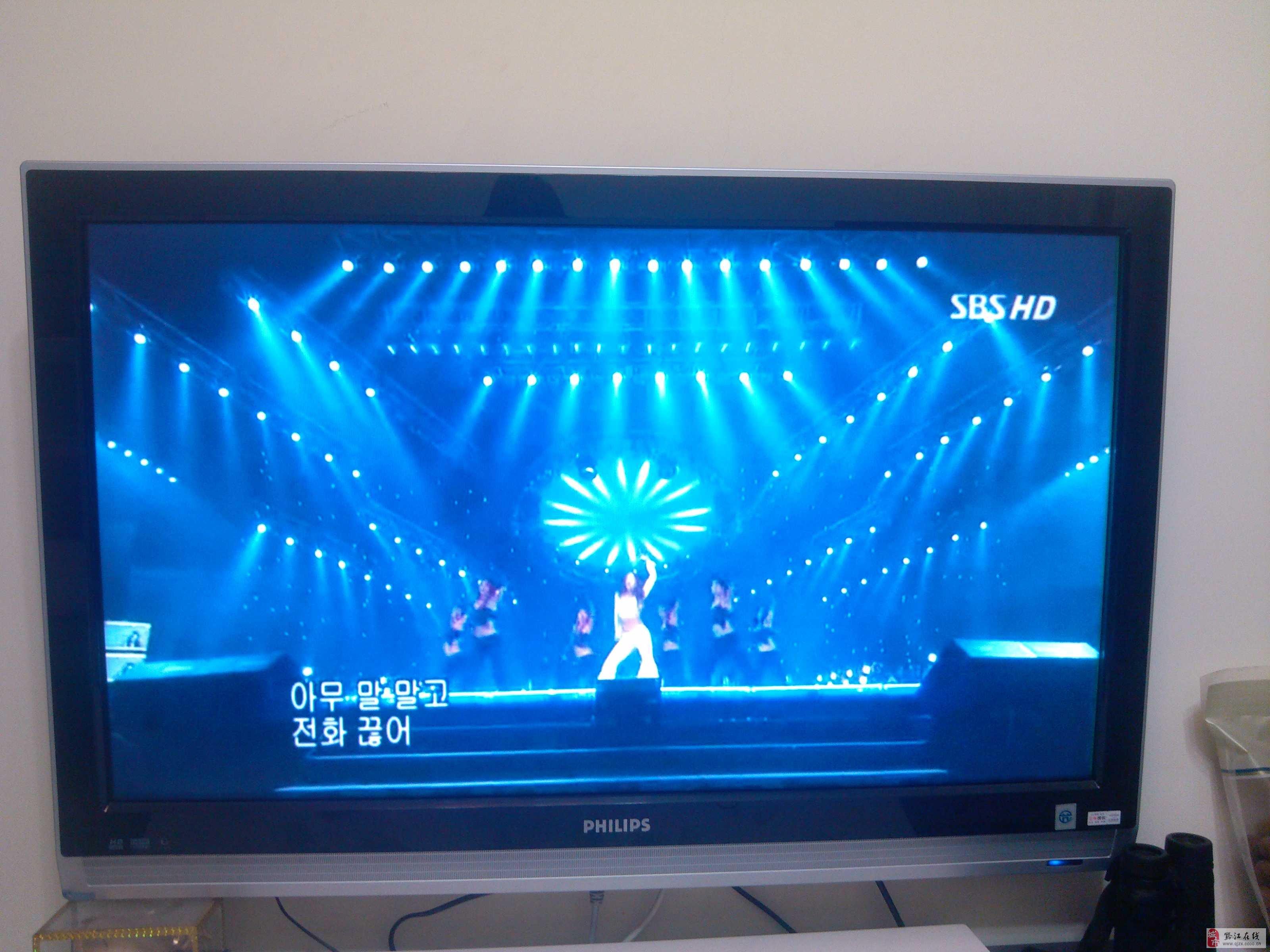 飞利浦液晶电视