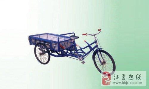 三轮自行车转让,另送车锁.