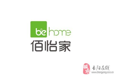 美家居设备有限公司在中国大陆设立的唯一子公司,坐落在木工机械之都
