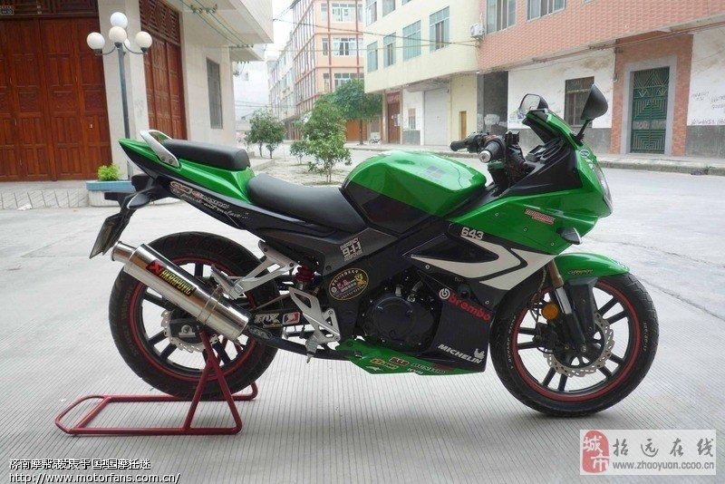"""庆""""十一""""摩托车,电动车""""0""""首付开始啦"""