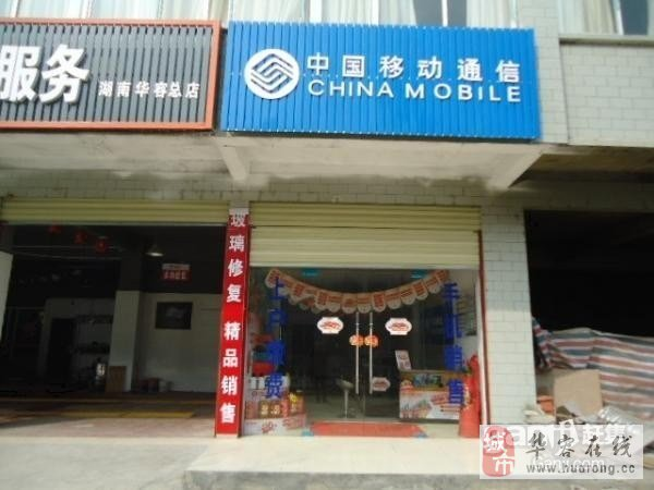 店)-门面图片-北京生活   中国移动装修效果图,营业厅装修效果