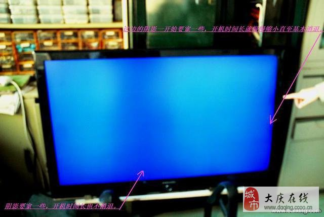 现在有不少液晶电视显示屏出现阴影或黑块故障,很多维修部都要求换