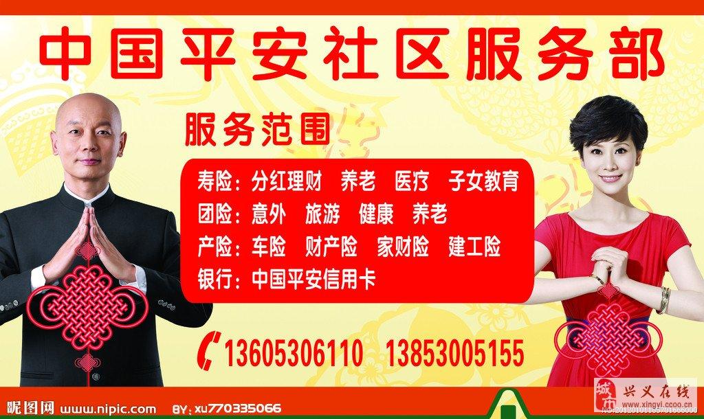 保险销售励志图片素材