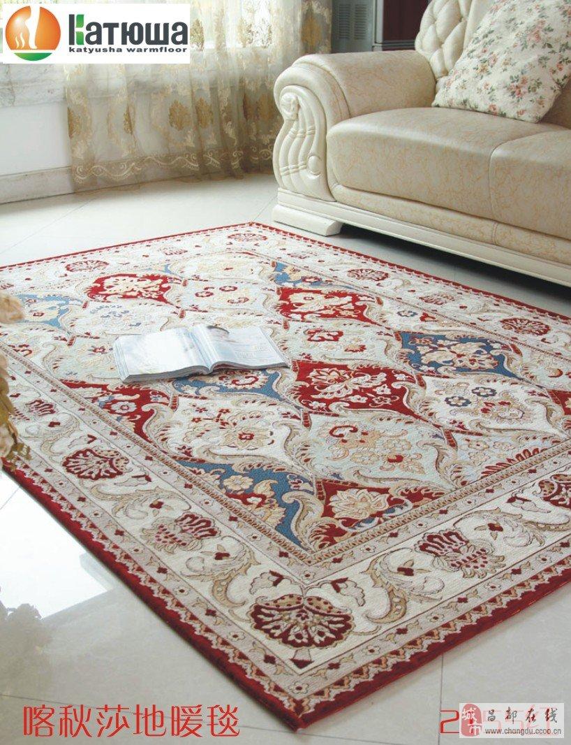 北京国际设计周蓝毯