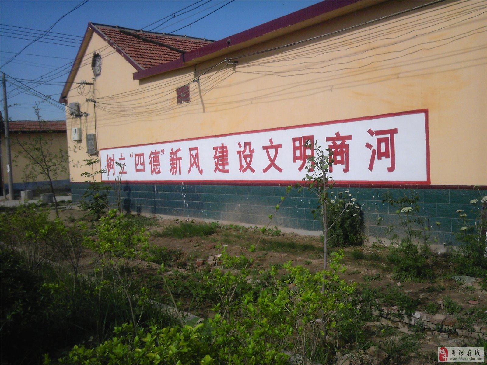 墙体艺术字,墙体手绘