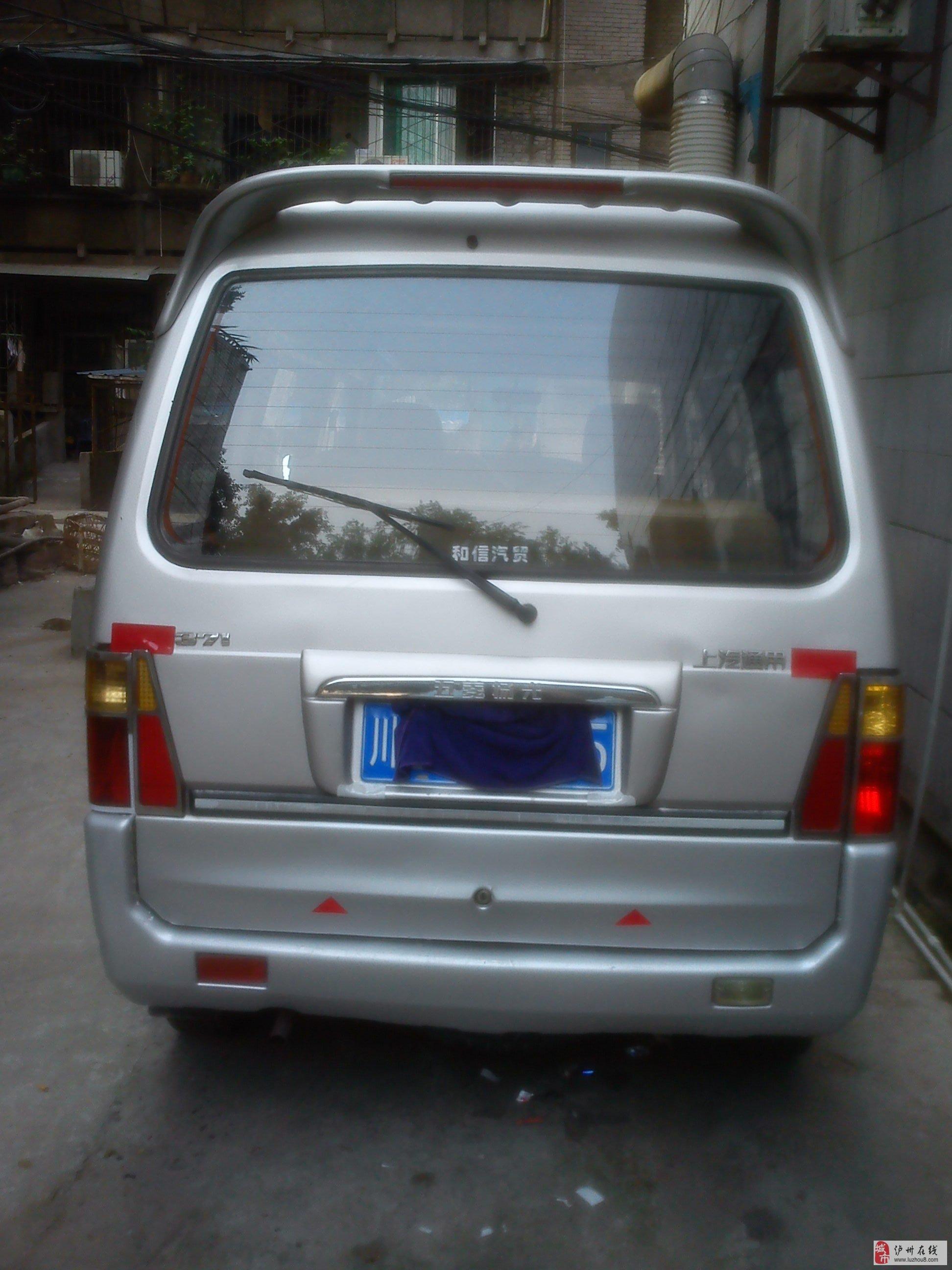 马潭区低价出售五菱面包车高清图片