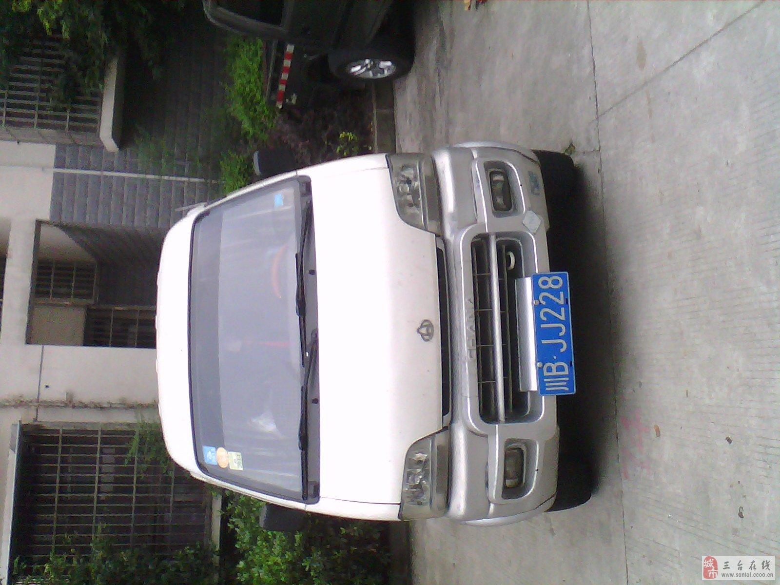 长安之星白色中央空调双燃料面包车