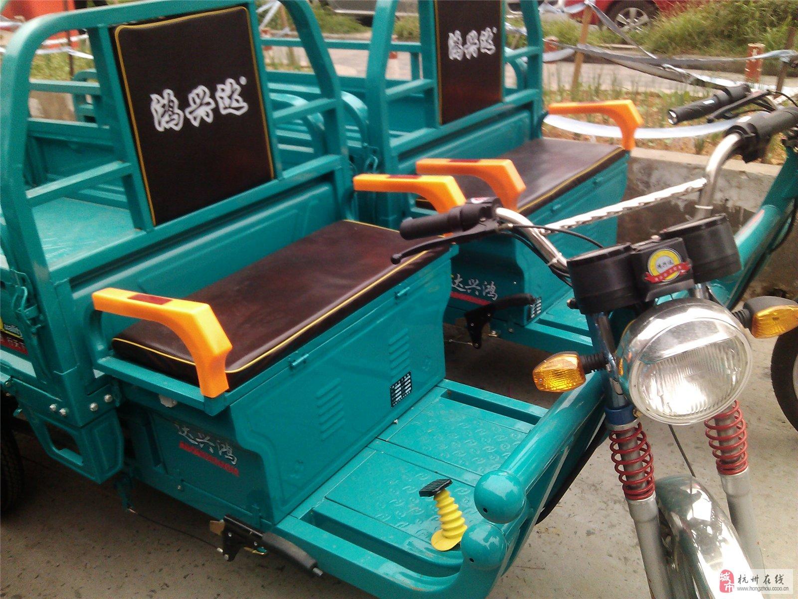 厂家出售全新电动三轮车