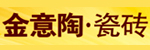 金意陶瓷砖澳门大小点网址营销中心