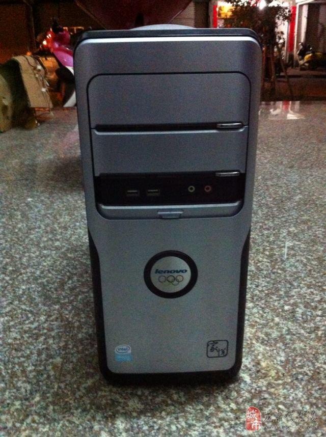 联想家悦二手台式电脑主机