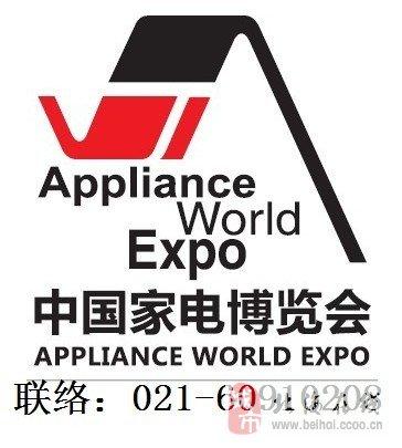 logo logo 标识 标志 设计 图标 364_405