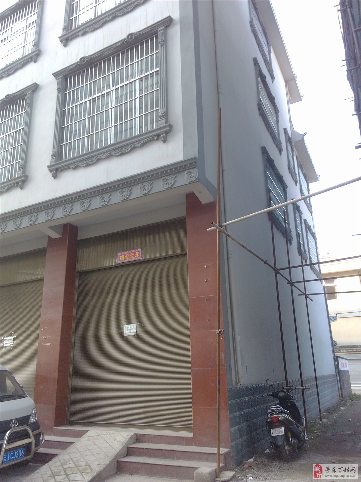 2014门面房设计图临街门面房设计图 农村门面房设计图 图片